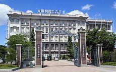 Osaka-Toin_HighSchool_fc2.jpg