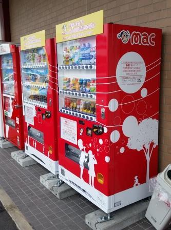 mac川東店