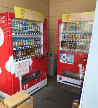 ドラッグストアmac喜多川店