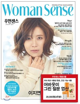 06 韓国女性誌_Woman sense_2015年1月号