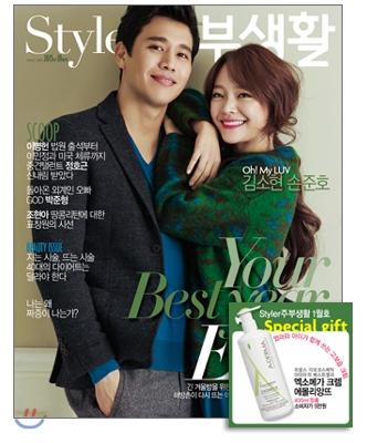 07 韓国女性誌_主婦生活_2015年1月号