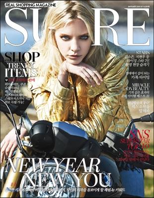 21 韓国女性誌_SURE_2015年1月号