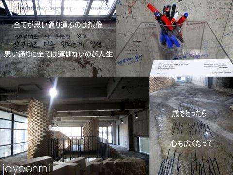 雪花文化展_2014 (3)