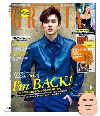 1_韓国女性誌_GRAZIA_2015年2月号