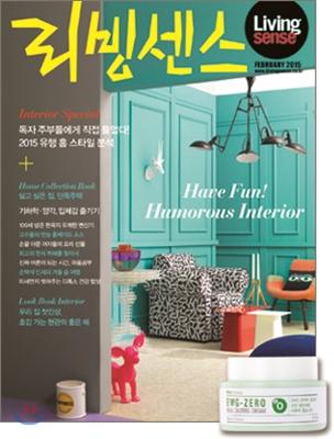4_韓国女性誌_リビングセンス_2015年2月号-2