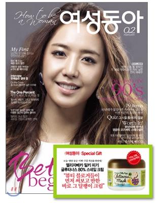 6_韓国女性誌_女性東亜_2015年2月号