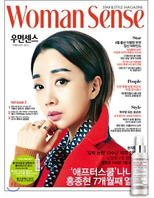 9_韓国女性誌_ウーマンセンス_2015年2月号