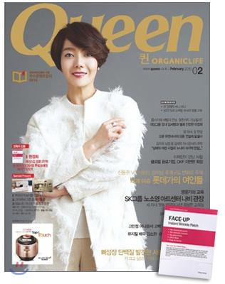 15_韓国女性誌_QUEEN_2015年2月号