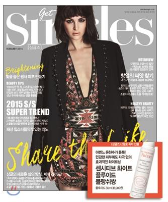 16_韓国女性誌_シングルズ_2015年2月号