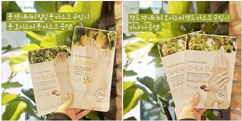 韓国コスメセール_2015年2月_ネイチャーリパブリック