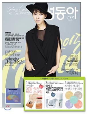 6_韓国女性誌_女性東亜_2015年3月号