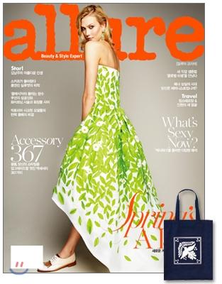 11_韓国女性誌_allure_2015年3月号