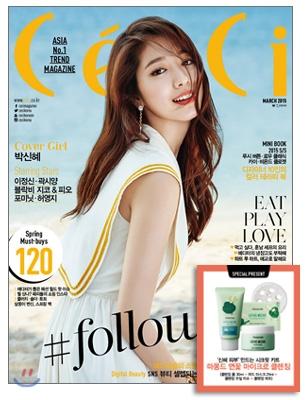12_韓国女性誌_ceci_2015年3月号-2