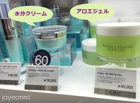 AHC_カーバーコリア_忠武路店 (10)