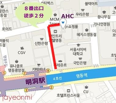 AHC_明洞1号店map