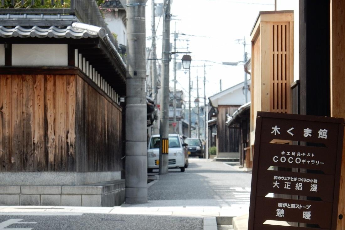 富田林岸和田 168