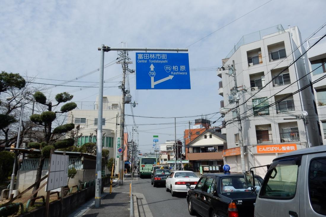富田林岸和田 177