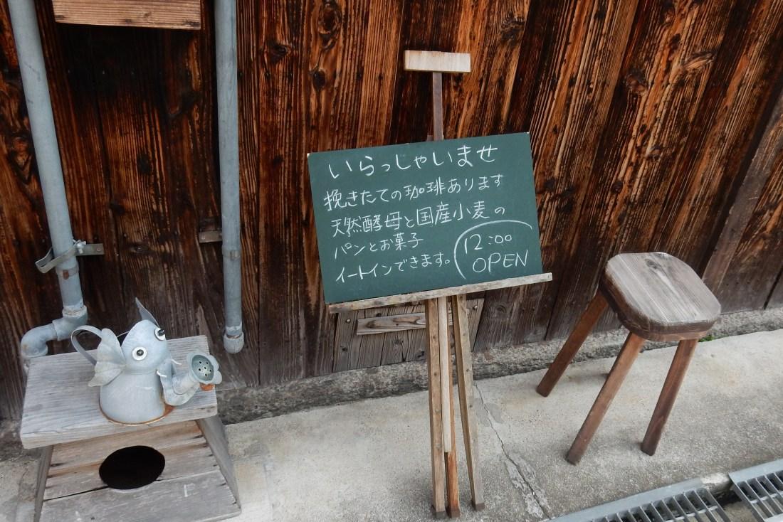 富田林岸和田 133