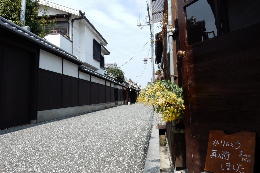 富田林岸和田 137