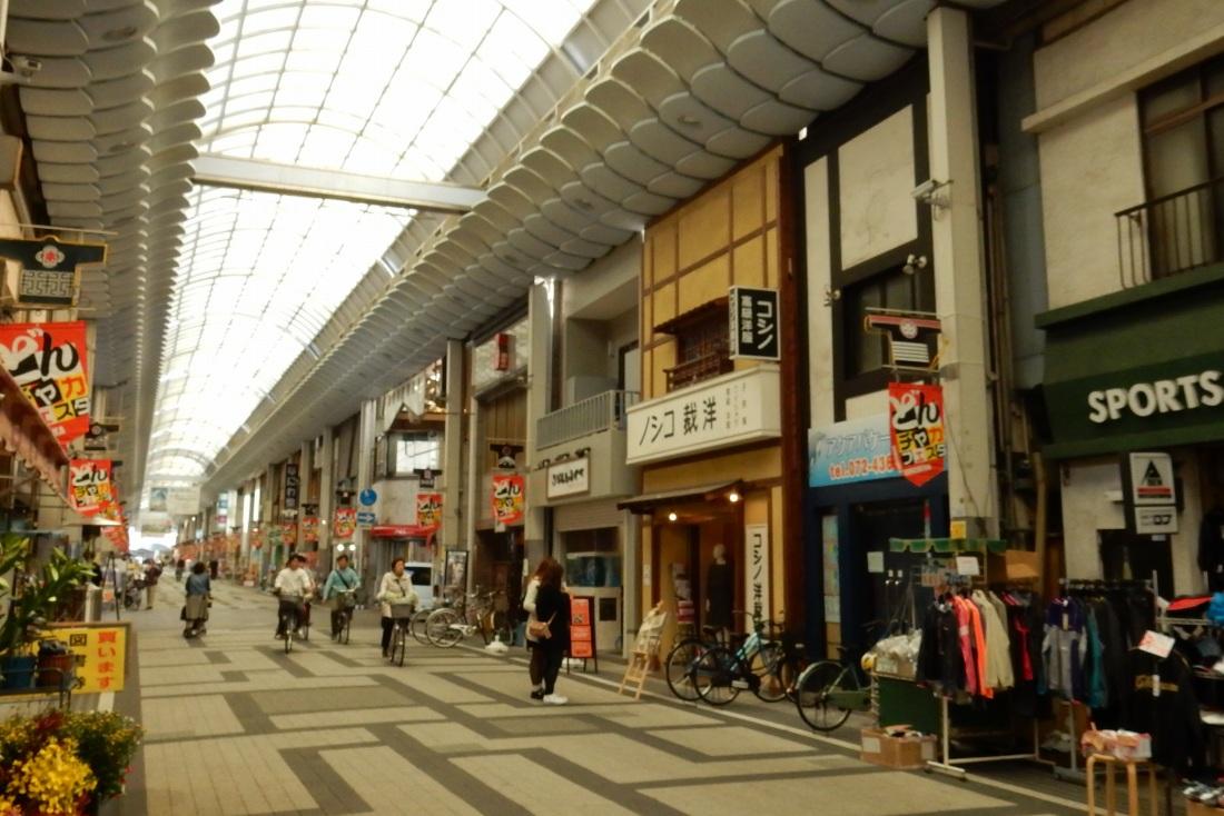 富田林岸和田 280