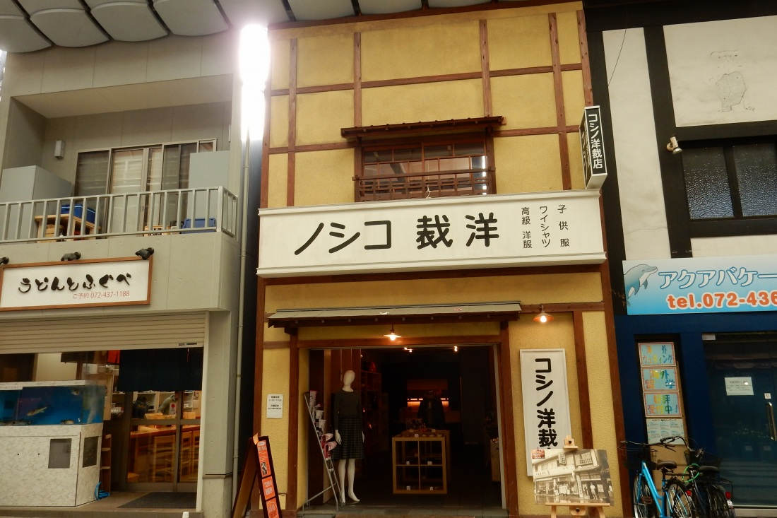富田林岸和田 282