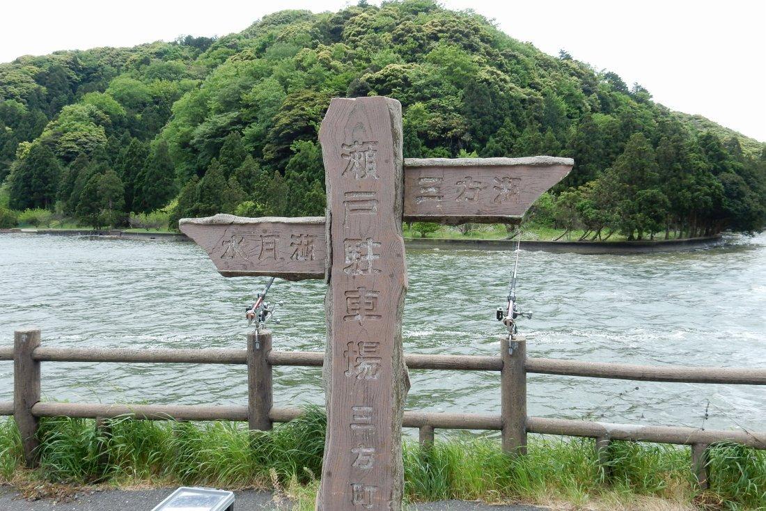 福井 117