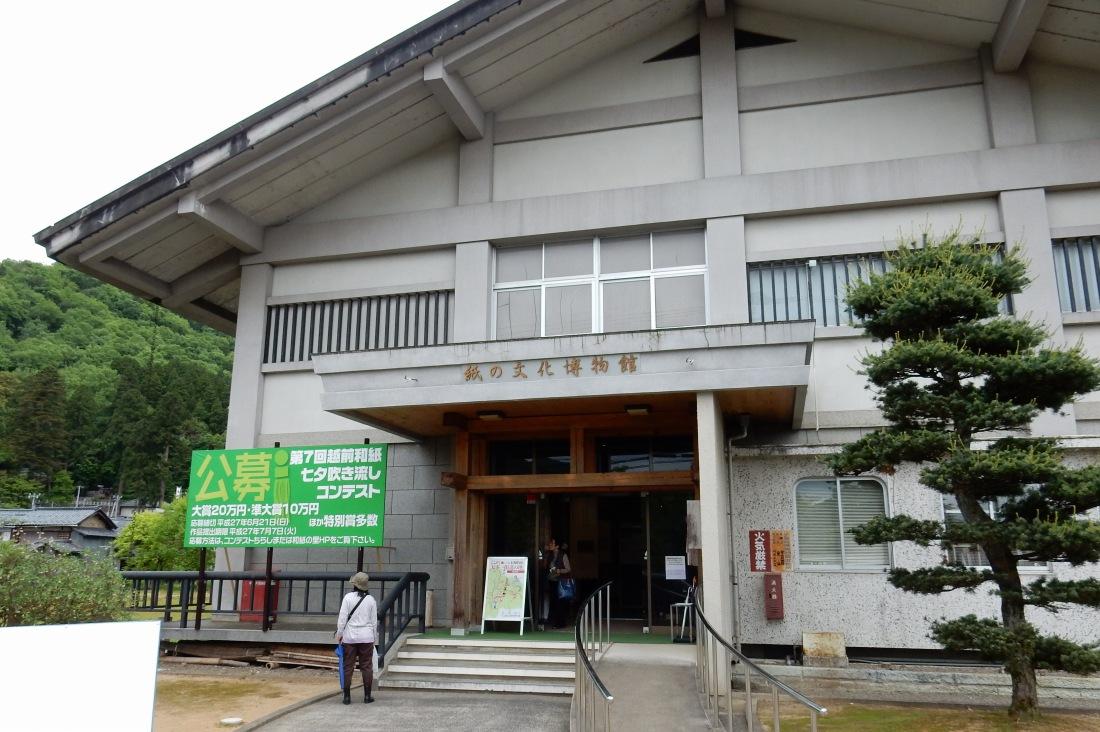 福井 126