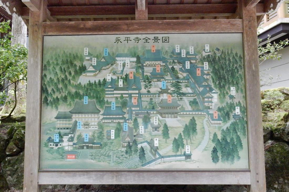 福井 189