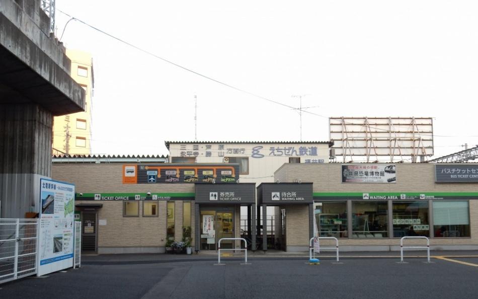 福井 558