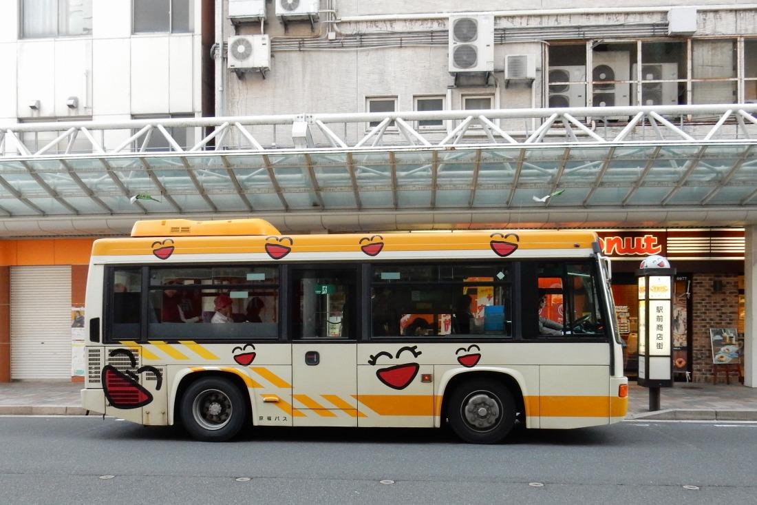 福井 551