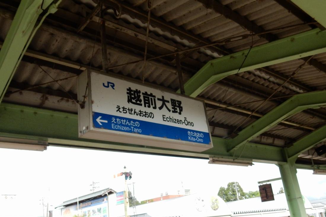 福井 326