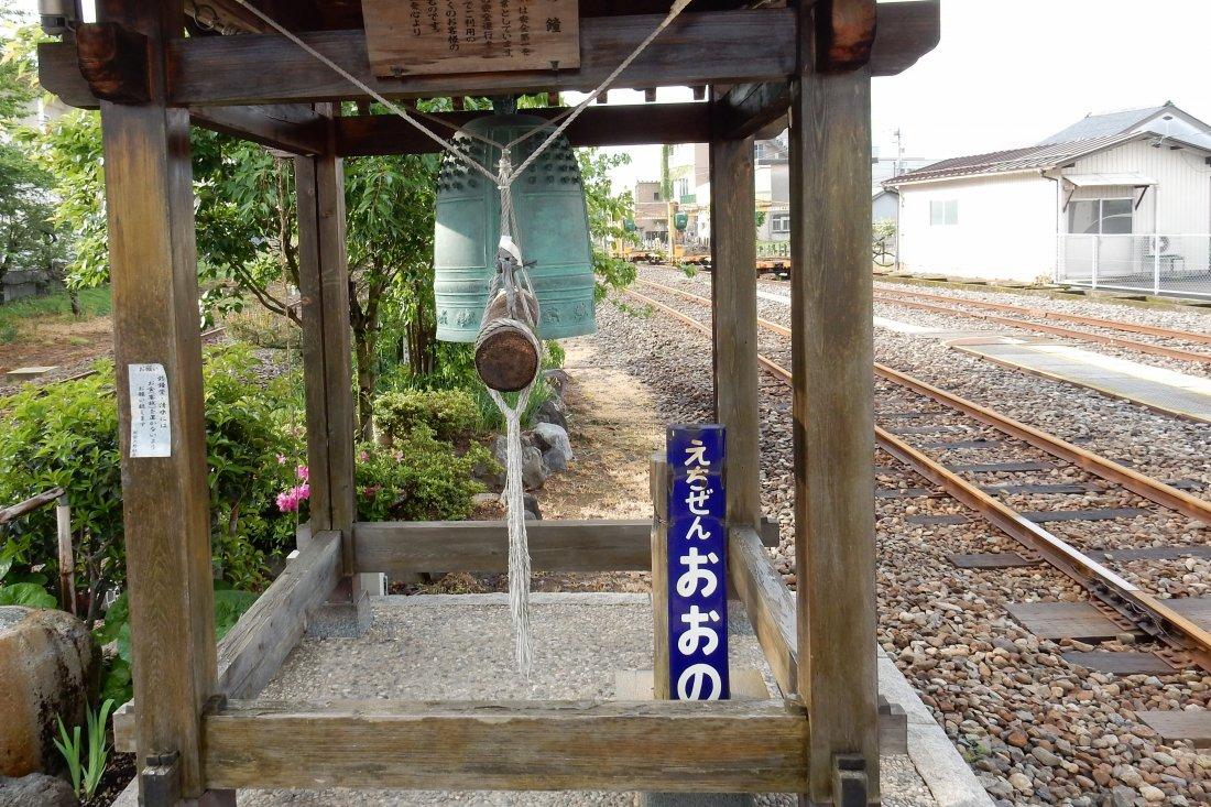 福井 331