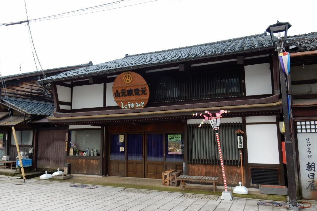 福井 303