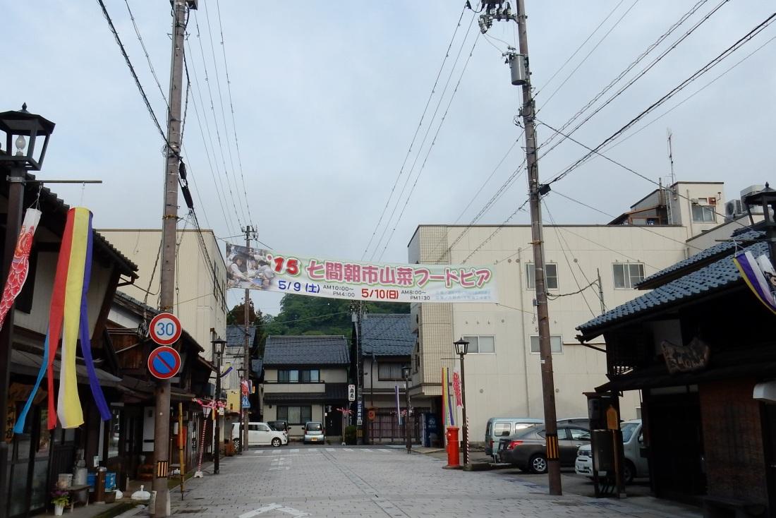 福井 306