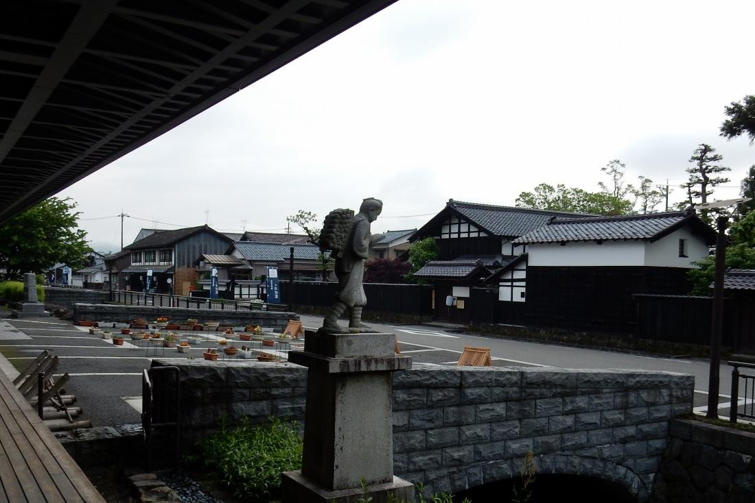 福井 288