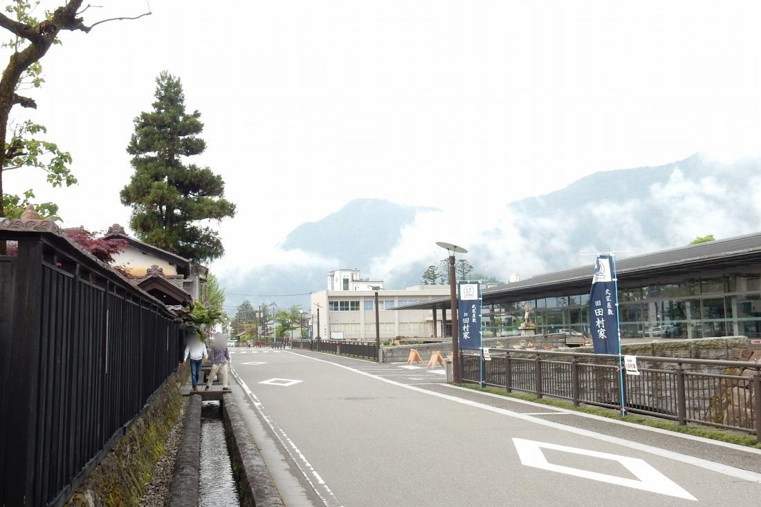 福井 291
