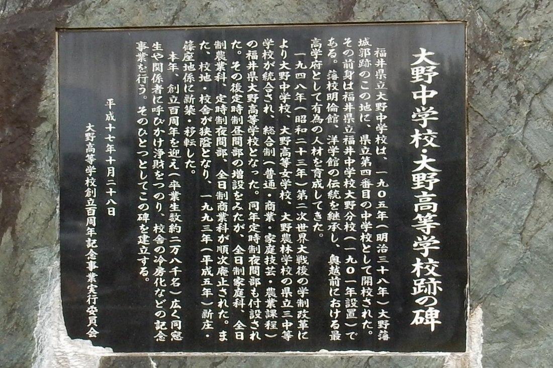 福井 281