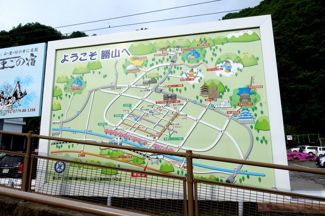 福井 362