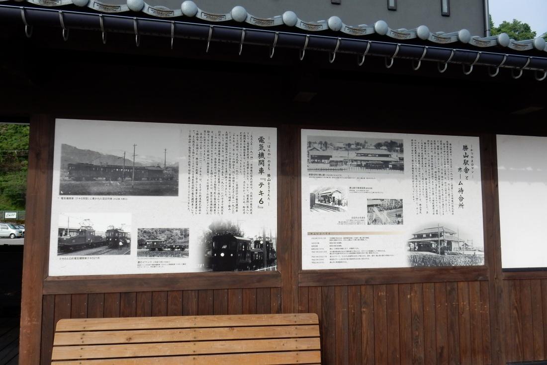 福井 352