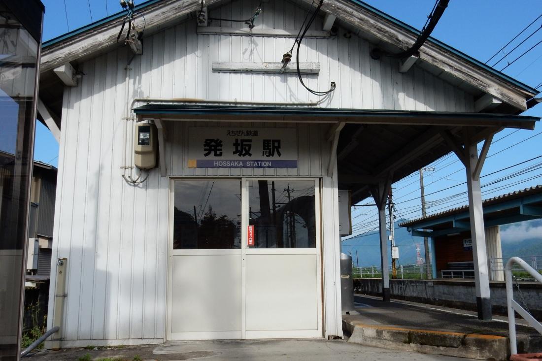 福井 405
