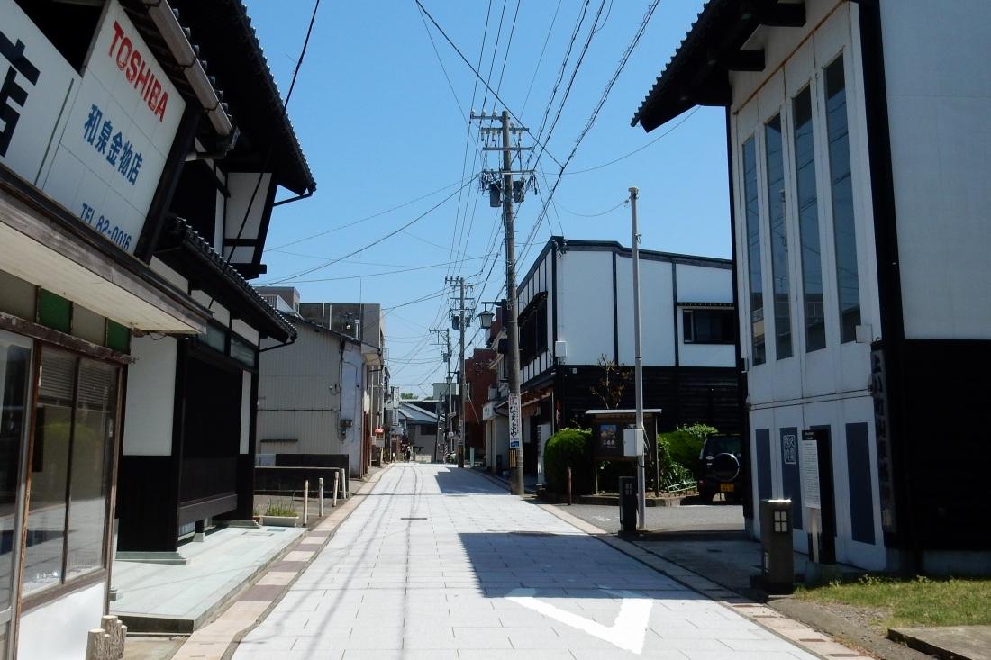 福井 480
