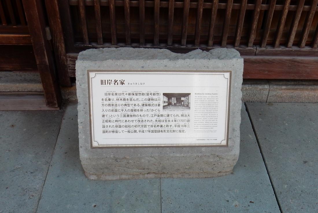 福井 492