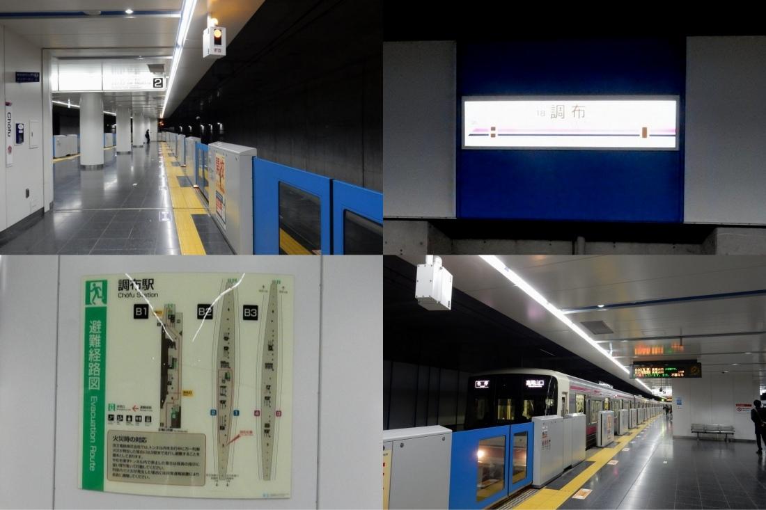 choufueki.jpg