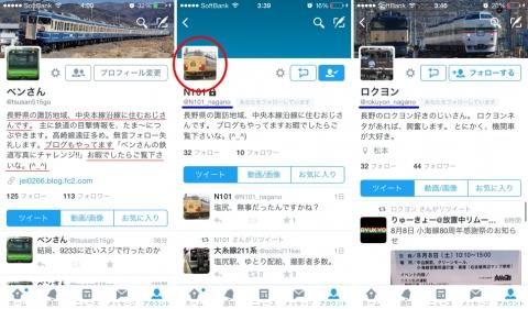 image_20150709041357433.jpg