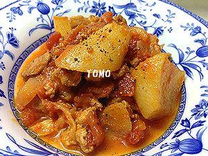 大根と豚肉のトマト煮