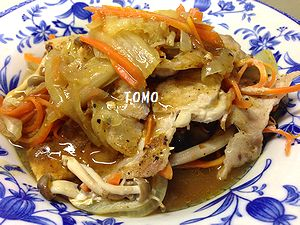 豚肉と野菜のカレー蒸し