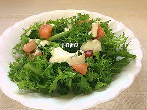 わさび菜サラダ