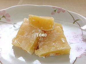 オレンジ餅1