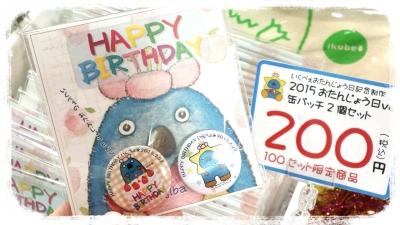 2015-02-21-09-18-53_deco.jpg