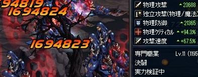 秘伝9 27